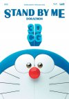 Stand by Me Doraemon...
